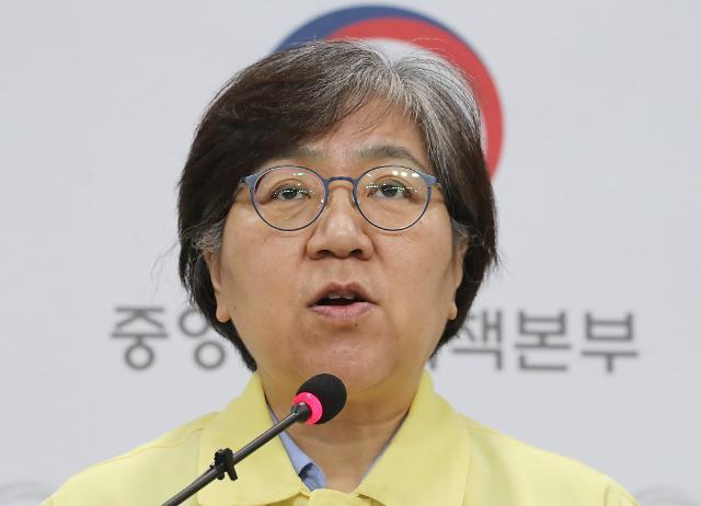 [코로나19] 전국 방판 감염 453명…롯데미도파서 집단감염