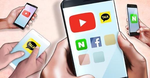 第二季度全球手机APP下载量达350亿次 创历史最高纪录