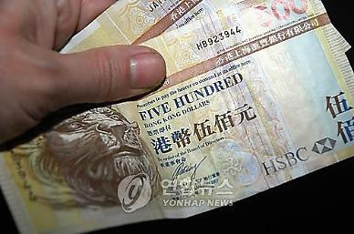 홍콩달러 페그제 폐지 없을 것 [SK증권]