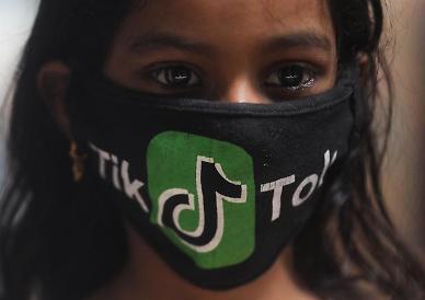 판 커지는 미·중 SNS 전쟁...아마존, 보안 위협, 틱톡 지워라 내부 지시