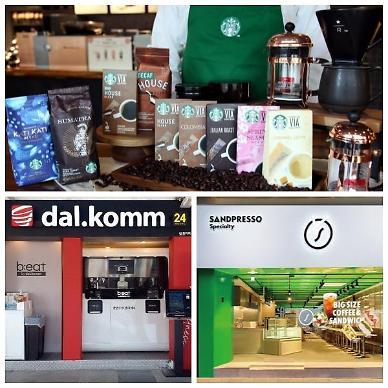 빵 굽고 로봇 도입…레드오션 커피시장, 차별화로 공략