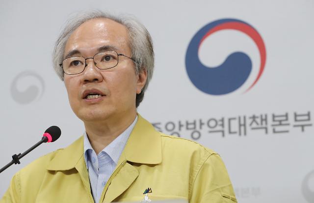 """[코로나19] """"치료제 렘데시비르 현재까지 42명 공급"""""""