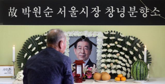 수십억 기부하고 빚만 남긴 채 퇴장한 박원순
