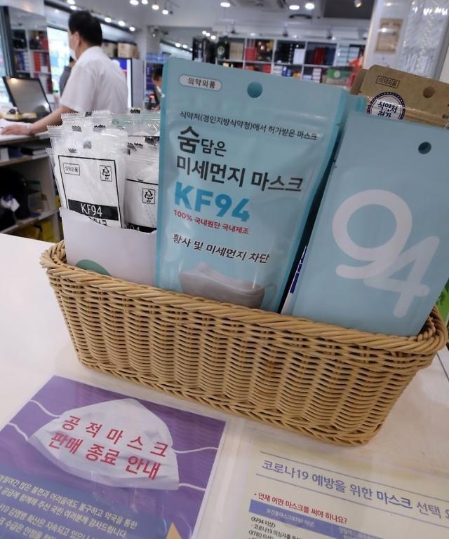 韩国今起放开口罩限购