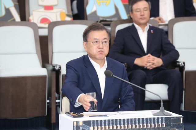 '한국판 뉴딜 전략회의' 출범…文 직접 주재