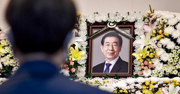 朴元淳市长遗体告别仪式将于13日在线上举行