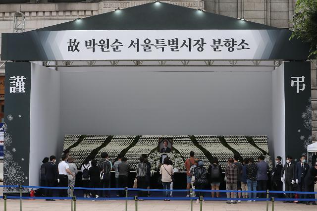 韩民众在首尔广场排队吊唁已故市长朴元淳