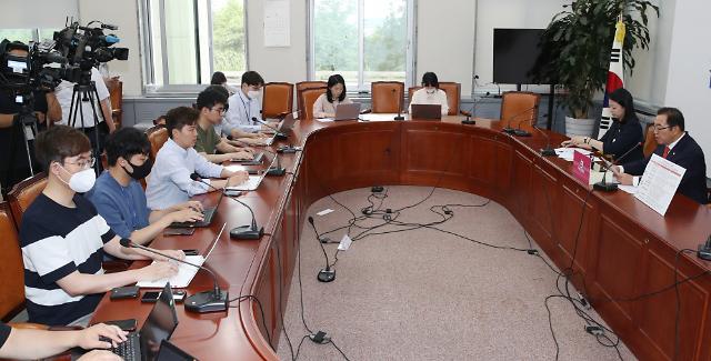 통합당, '부동산 정상화법' 추진...7월 임시국회 입법 과제로