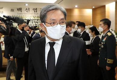 靑 노영민·서훈 등 백선엽 장군 빈소 조문
