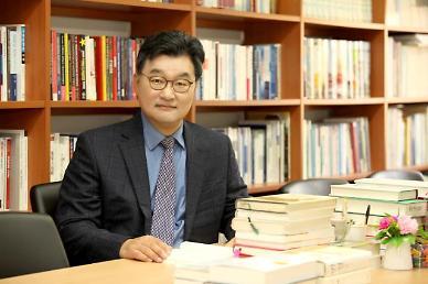 외교부 혁신위원장에 김흥규 아주대 中정책연구소장 발탁