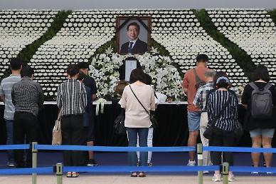 박원순 서울특별시葬 예정대로 열린다…가세연 가처분 신청 각하