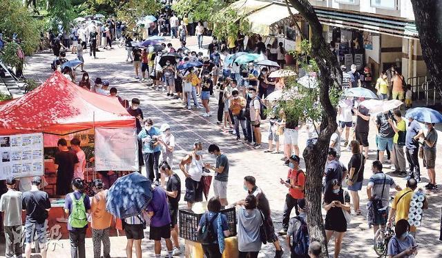 홍콩보안법 보안법 저항... 민주파 예비선거 60만명 이상 참가