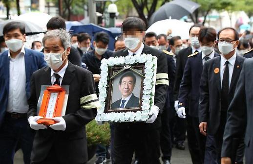 朴元淳灵柩抵达首尔市厅 遗体告别仪式即将举行