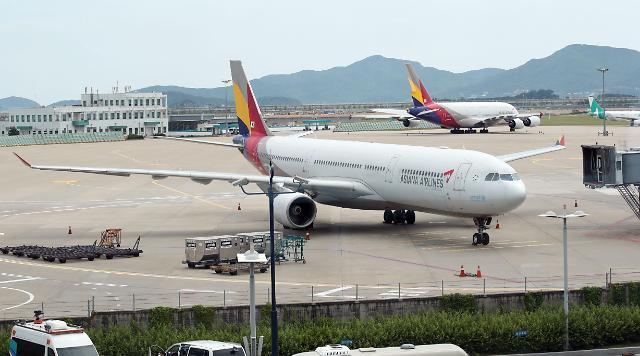 韩亚航空今后两天组织包机赴越南