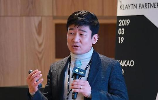 """[단독] 한재선 그라운드X 대표 """"카카오톡으로 데이터 소유권 혁신한다"""""""
