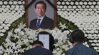 故朴元淳ソウル市長、雨の中出棺・・・告別式はオンラインで生中継