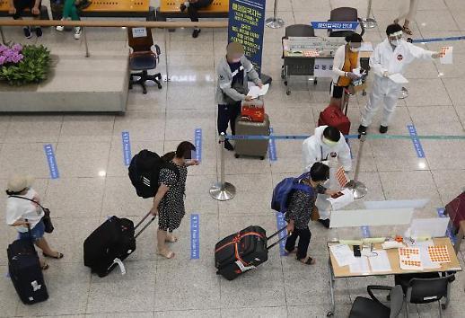 韩国新增62例新冠确诊病例 境外输入病例大幅增加
