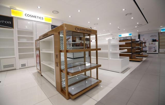 哈拿多乐宣布放弃免税店业务