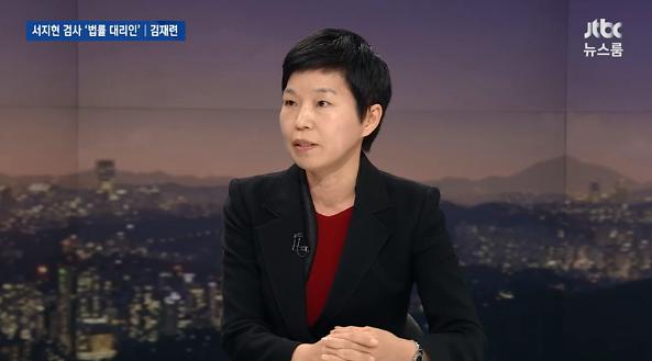 김재련 변호사 누구…서지현 대리인 맡았다가 사퇴, 왜?