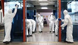 [コロナ19] 生活防疫雇用7万3000人・・・発熱チェック・消毒など遂行