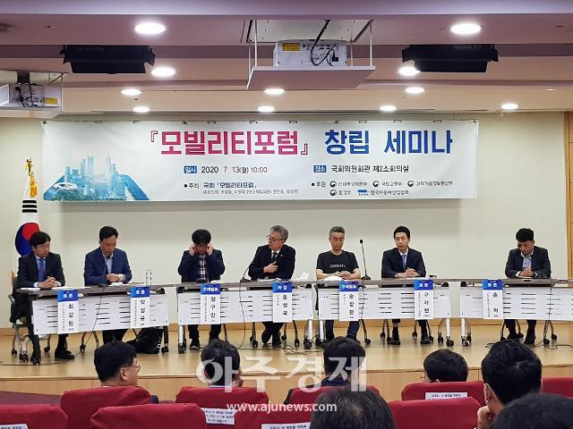 """""""모빌리티 시장 선점, 규제 개혁·산학민관 협력 필수"""""""