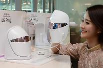LG「Pra.L」、「LEDマスクの予備安全基準」業界で初めて通過
