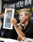 故朴元淳市長を告訴した元秘書側「4年間、威力によるセクハラ」主張