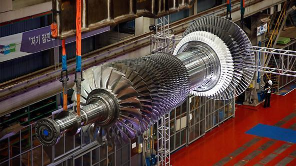 Doosan Heavy joins forces with electric energy provider for gas turbine ecosystem