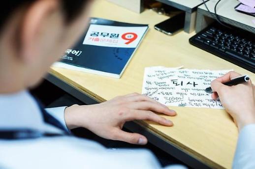 疫情下离职在心口难开!韩企业上半年离职率仅为9.6%