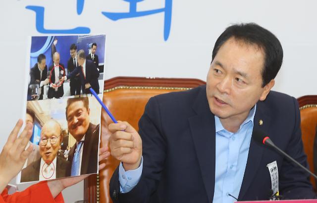 """통합 """"이혁진, 文 베트남 순방행사장 어떻게 출입했는지 靑 해명하라"""""""