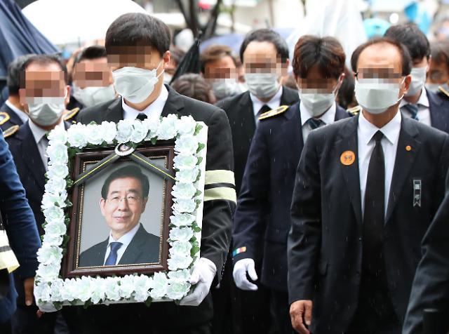 [어제의 한 Zoom] 박원순 시장 영결식·고소인 기자회견·관노 논란·몽골 흑사병·코로나19·날씨