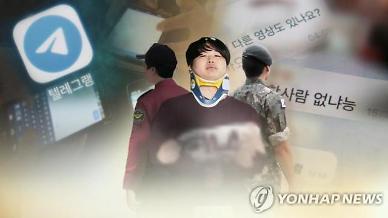 더불어민주당 추천 공수처장 후보, n번방 공범 변호 파문