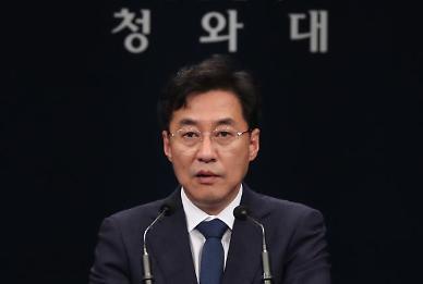 """靑 """"성추행 수사 내용 박원순 시장에 통보한 사실 없다"""""""