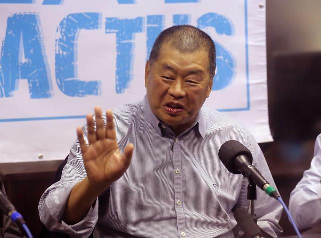 홍콩보안법 위반... 반중인사 지미라이 결국 기소