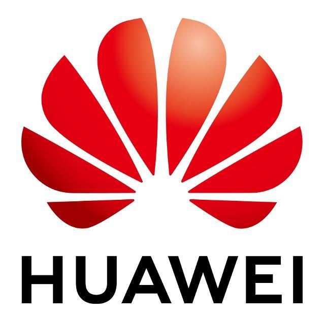 [중국기업]美 제재 속 화웨이 올해 상반기 매출 13%↑