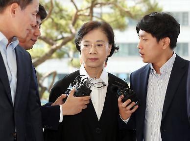 직원 상습 폭행 한진 이명희 오늘 1심 선고