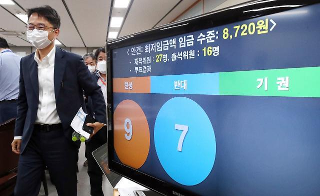 [포토] 최저임금 8천720원
