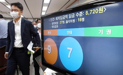 [포토] '최저임금 8천720원'