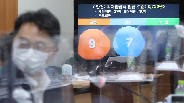 来年の最低賃金、1.5%引き上げられた8720ウォン・・・「歴代最低引き上げ」へ