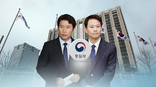 朝媒发文表示对韩国新国安班底抱期待