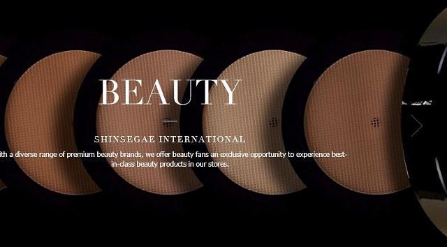 Shinsegae International acquires Swiss luxury cosmetics brand