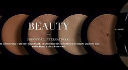 .Shinsegae International acquires Swiss luxury cosmetics brand.