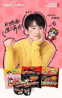 """韩国方便面俘获中美""""吃货""""心 农心三养品牌知名度大幅提升"""