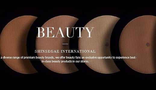 Shinsegae International, mua lại thương hiệu mỹ phẩm cao cấp của Thụy Sĩ