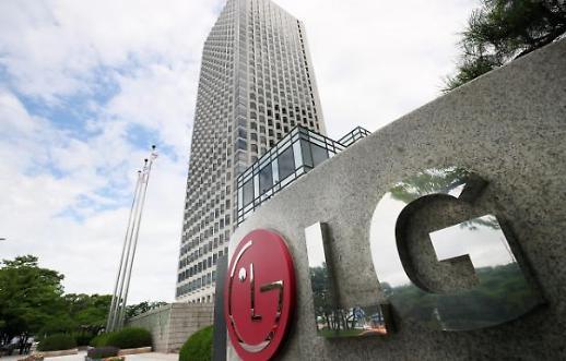 LG Electronics ra mắt cơ quan tư vấn công nghệ để tìm động cơ tăng trưởng mới
