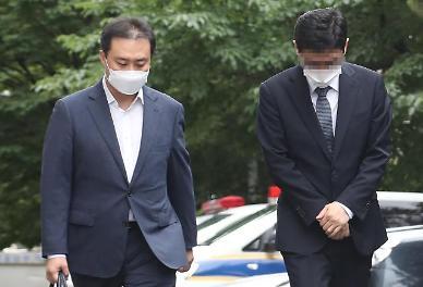 펀드 돌려막기 라임 원종준 대표 영장심사 출석