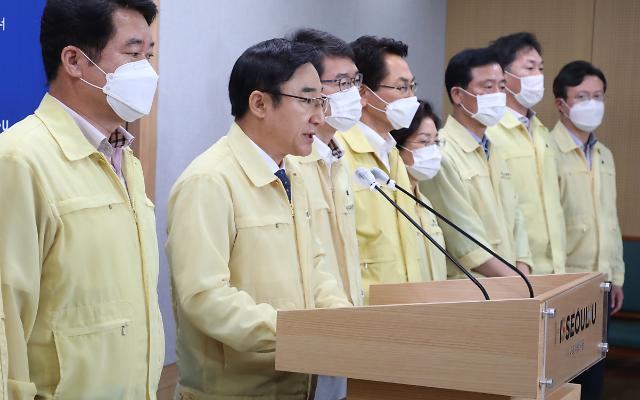 [포토] 서울시 구청장협의회, 故 박원순 시장 정책 흔들림 없이 추진