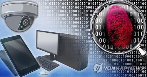 포렌식 뜻?… 故 박원순 고소인 측 결과물 경찰 제출, 지난 활용 사례는?