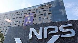 国民年金をちゃんと支払えば信用格付けが上がる・・・国民年金ビッグデータサービスの構築