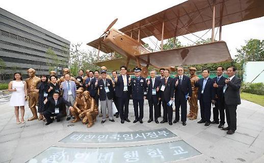 [포토] 임시정부 한인비행학교 기념조형물 제막